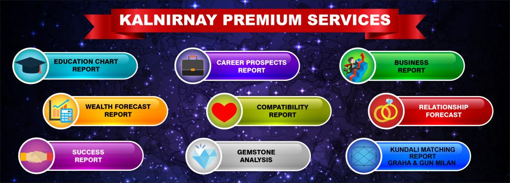 Online Services | Horoscope | Janam Patrika | Gemstone | Report