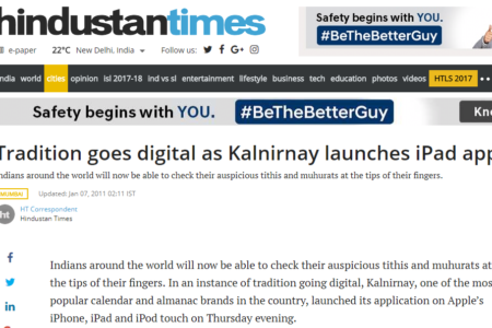 HindustanTimes1