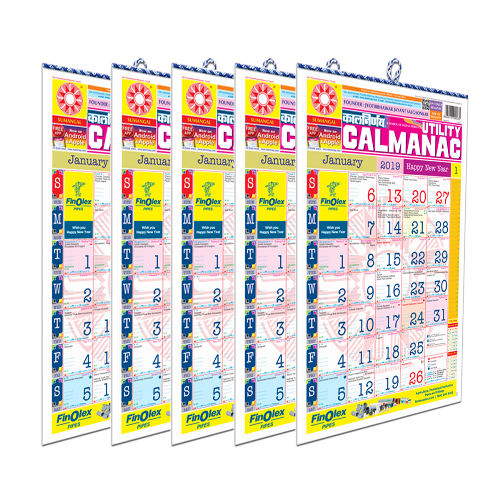 Kalnirnay Panchang Periodical  2019 - English Pack of 5 Copies