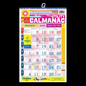 Kalnirnay English Panchang Periodical 2020