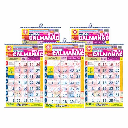 Kalnirnay 2020   Kannada Calendar   Hindu Calendar   Maratha Calendar   Indian Calendar   2020 calendar   Calendar 2020   Pack of 5   Kannada 2020