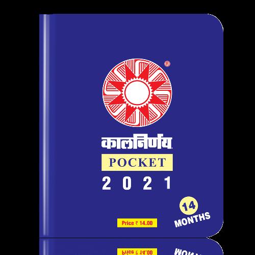 Kalnirnay Pocket Diary 2021