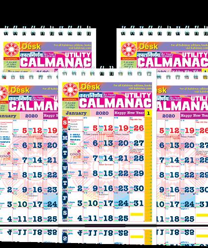 Desk Calendar   2020 Desk Calendar   Desk Calendar 2020   Standing Desk Calendar   English Desk Calendar   Office Desk Calendar   Desk Edition