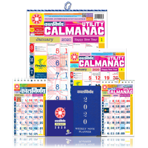 Kalnirnay Panchang Periodical English Exclusive Combo Pack of 6 (2020)