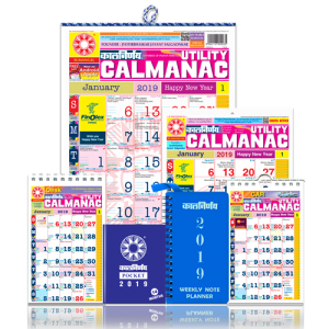 Kalnirnay Panchang Periodical - English Exclusive Combo Pack of 6 ( 2019 )