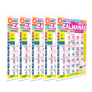 Kalnirnay Panchang Periodical Small Office English 2019 ( Pack of 5 Copies )