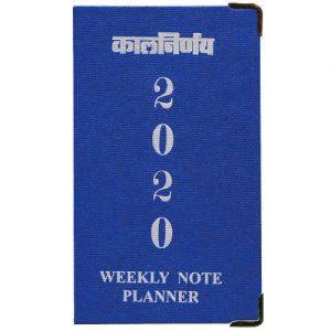 Kalnirnay Weekly Note Planner 2020