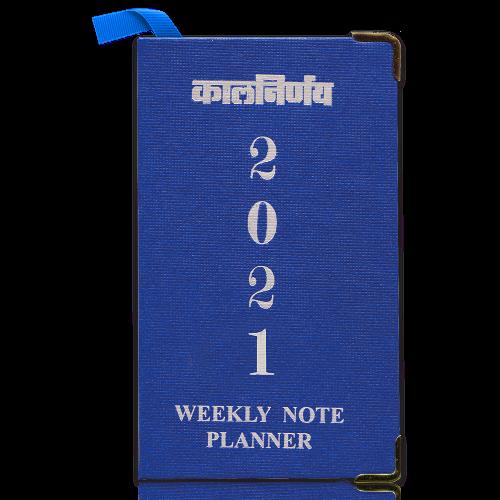 Kalnirnay Weekly Note Planner 2021