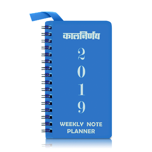 2019 Weekly Planner Mini