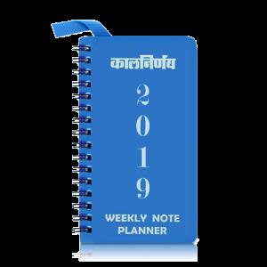 Kalnirnay Weekly Note Planner 2019