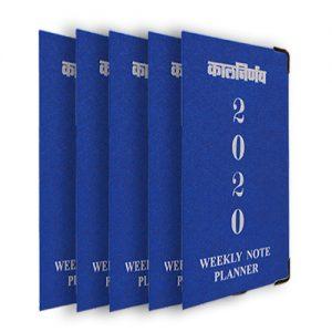 Kalnirnay Weekly Note Planner 2020 - Pack of 5