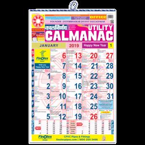 Kalnirnay English Office Panchang Periodical 2019 Bulk Orders