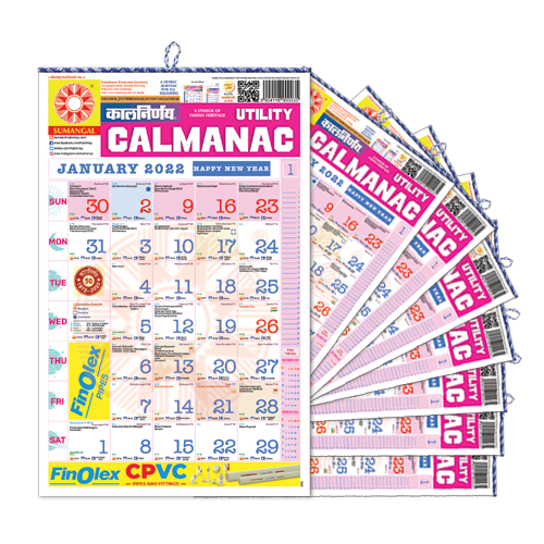 English Calendar   Bulk Calendars   Order Calendars in Bulk   Bulk Calendars 2022   Custom Calendars Bulk   2022 Bulk Calendars   English Bulk Calendars