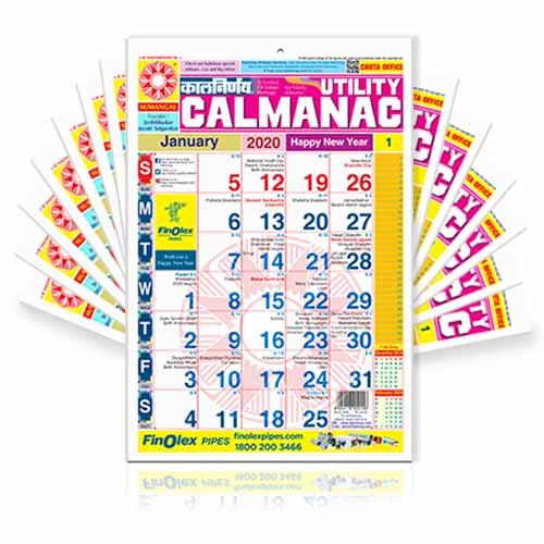 Small Office 2020   English Calendar   Bulk Calendars   Order Calendars in Bulk   Bulk Calendars 2020   Custom Calenars Bulk   2020 Bulk Calendars