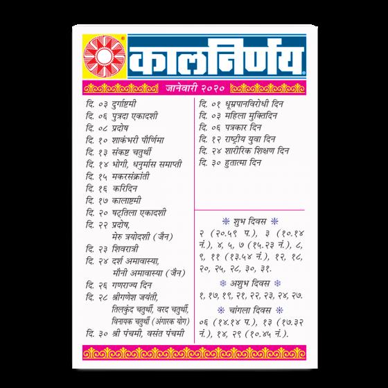 Mini Calendar   2020 Mini Calendar   Office Calendar   2020 Calendar Office   Office Calendar Online   Best Office Calendar