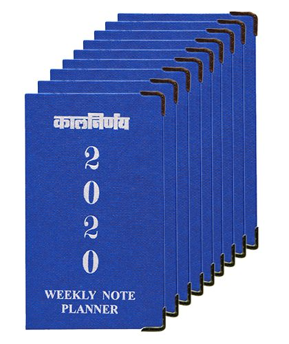 Weekly Planner | My Weekly Planner | Weekly Planner Online | Daily Weekly Planner | Weekly Planner 2020 | 2020 Bulk Planner | Bulk Calendars 2020