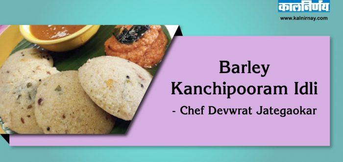 Idli   Kanchipooram Idli   Food Recipe   South Indian Dish