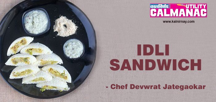 Idli | Food Recipe | Sandwich | Kalnirnay