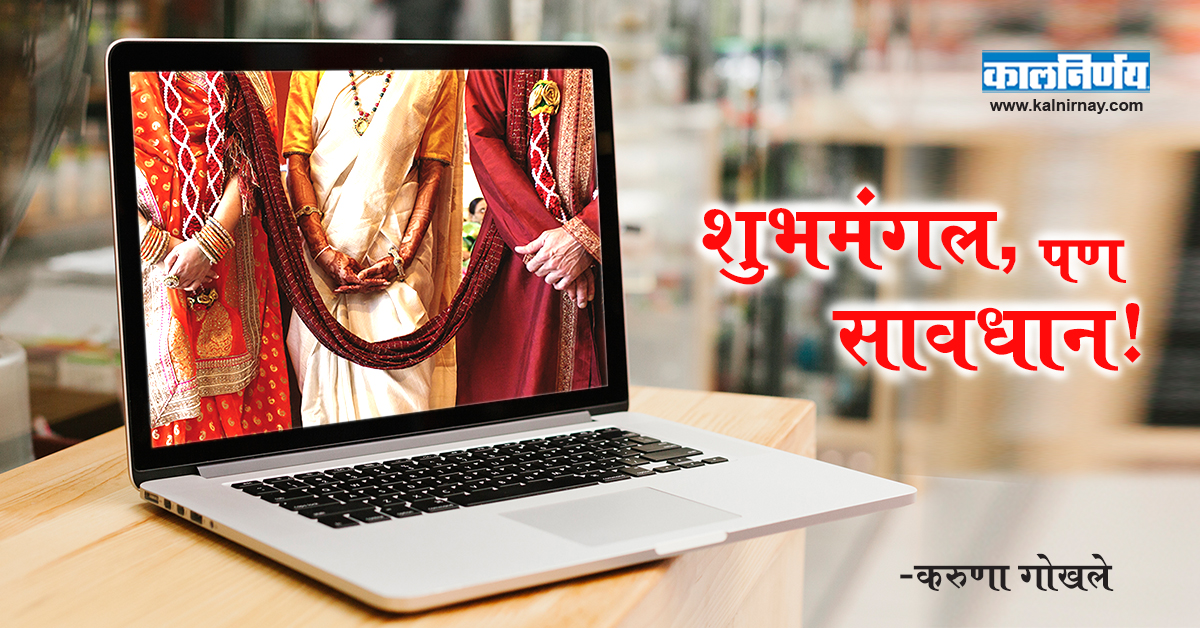 Matrimony | Marriage Beuro | Shaadi Matrimony | Best Matrimonial Site | Hindu Matrimony | Marriage Matrimony | जोडीदार