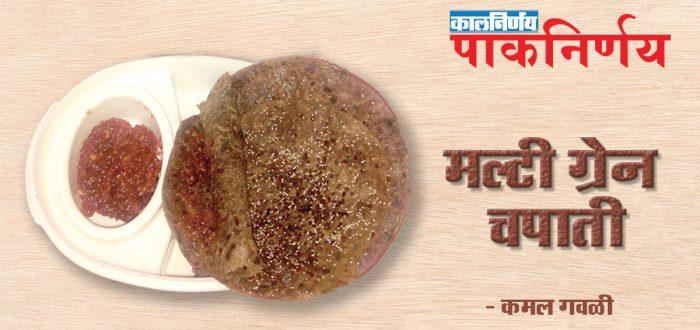चपाती   Multigrain Roti   Multigrain Atta   Multigrain Roti Recipe   Multigrain Chapati   Multigrain Chapati Recipe